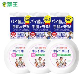 日本进口儿童洗手液250mlX3瓶TG