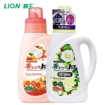 狮王日本进口抗菌洗衣液防臭持久香氛柔顺850g*2瓶