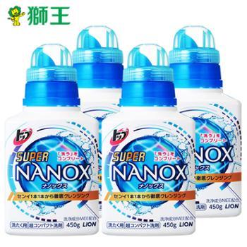 Lion/狮王日本进口洁白物语纳米乐4.8倍特浓洗衣液450g*4瓶