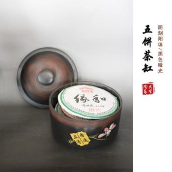 建水紫陶全手工五饼茶缸养茶醒茶罐