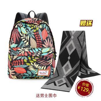 新款双肩包女韩版树叶印花旅行背包学院风男轻便防水FBG01-7002