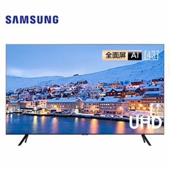 三星/SAMSUNG液晶平板电视UA43TU8000JXXZ43英寸4K超高清HDR画质增强智能