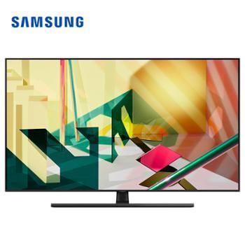 三星SAMSUNG65英寸4K超清智能液晶电视QA65Q70TAJXXZ