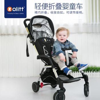 Zolitt卓理便携婴儿推车