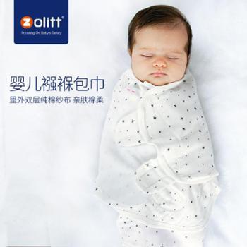 zolitt卓理婴儿纯棉四层纱布襁褓包巾