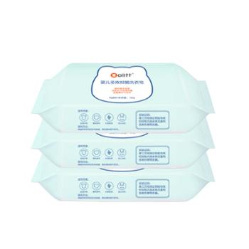 zolitt卓理婴儿抑菌洗衣皂120g*6块