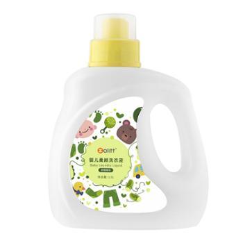 Zolitt卓理婴幼儿植物抑菌洗衣液1.5L