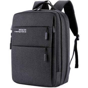 商务男士USB充电双肩包多功能笔记本电脑背包