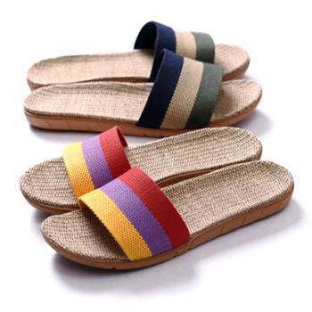JSH亚麻家居情侣室内拖鞋三色果色彩