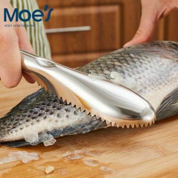【陕西晟木电子】鱼鳞刨刮鱼鳞器不锈钢鱼鳞刨杀鱼刀具去鱼鳞工具鱼鳞刷打鳞器