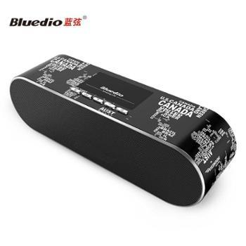 蓝弦/Bluedio AS空气系列WIFI蓝牙双模音箱3D立体声环绕便携家庭低音炮音响