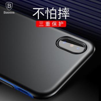 Baseus/倍思 iphone X手机壳 甲盾套 苹果X减震防摔TPU+TPE保护套