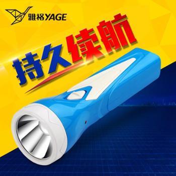 雅格 LED家用可充电手电筒 便携照明袖珍迷你居家小手电