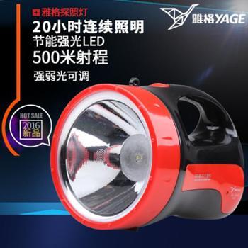 雅格 led3W探照灯 充电式强光远射手提灯户外大功率手电筒