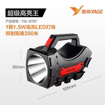 雅格 led手提式手电筒1.5W强光可充电家用应急照明 安保巡逻探照灯