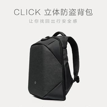 Click立体防盗背包高配Korin旅行通勤休闲书包15.6寸笔记本电脑双肩包KS3148