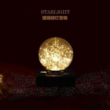 明灯 玻璃球夜灯蓝牙音响LED护眼台灯无线音箱USB充电器MD-0014