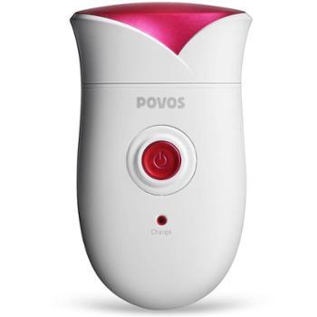 Povos/奔腾全身水洗电动女士剃毛器脱毛器女用 PS1088