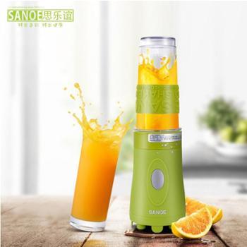 SANOE/思乐谊 便携式榨汁玻璃家用迷你水果汁机电动榨汁杯B101