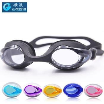 GRiLong 歌浪泳镜成人防水防雾柔软硅胶材料游泳装备G -7900
