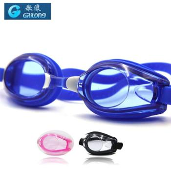 GRiLong 防雾防水硅胶游泳镜高清特价时尚泳镜成人泳镜 G-302