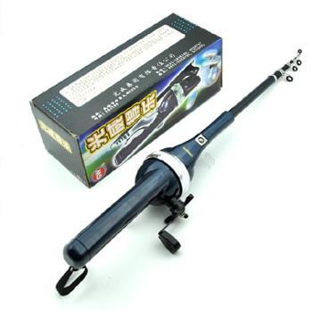 GW/光威钓得乐可折叠海竿套装便携式短节钓鱼竿抛竿迷你杆