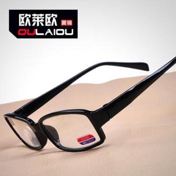 oulaiou/欧莱欧多功能抗疲劳老花镜老花眼镜新款老光镜618