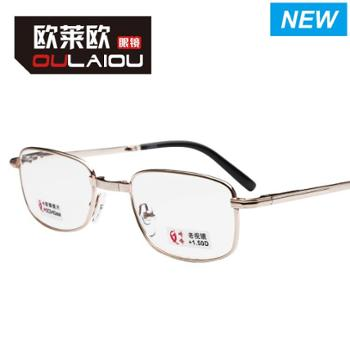 oulaiou/欧莱欧高精度老视镜折叠老花镜金属架老花眼镜老人镜809