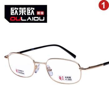 oulaiou/欧莱欧崎峰老视镜系列玻璃镜片老花镜金色金属眼镜583