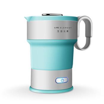 LIFE ELEMENT/生活元素I10电热折叠式水壶旅行便携迷你保温烧水壶
