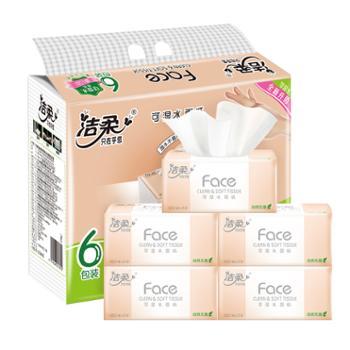 洁柔(C&S) 大规格Face天然无香3层120抽抽取式面巾纸6包装