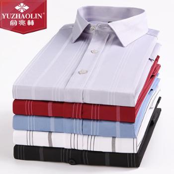 俞兆林免烫男士长袖衬衫聚酯纤维弹力免烫衬衫