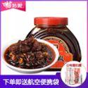 苗姑娘 贵州特产小吃鸡辣椒酱/油泼辣椒酱 750g