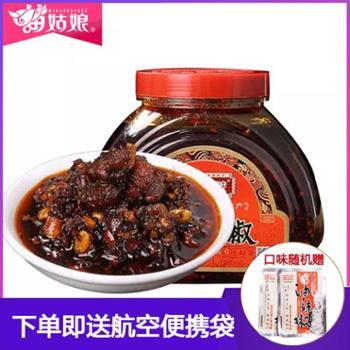 苗姑娘 贵州特产小吃 鸡辣椒酱750g油泼辣椒酱面调料下饭酱