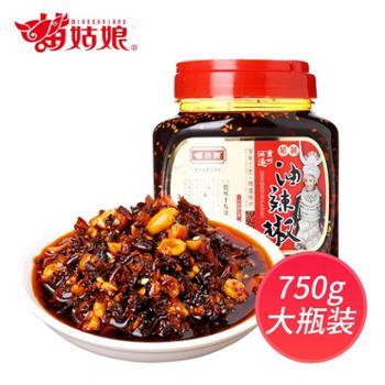 苗姑娘 贵州特色精制油辣椒 750g圆桶装