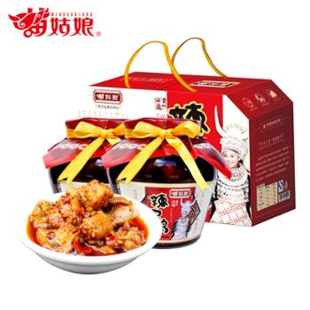 苗姑娘 贵州特色辣子鸡礼盒 550g*2坛