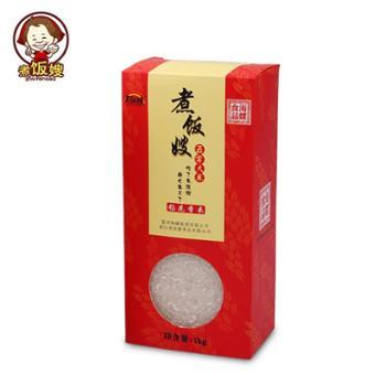 煮饭嫂东北稻花香米1kg
