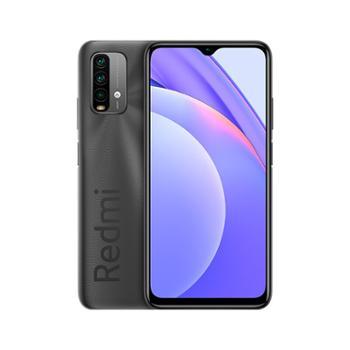 Redmi Note 9 4G手机