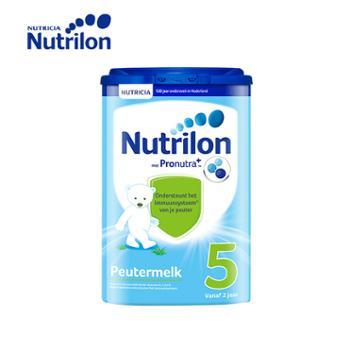 荷兰Nutrilon诺优能(牛栏)婴幼儿配方奶粉5段800g 婴幼儿奶粉 适用于2岁以上宝宝