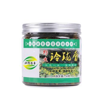 精选野生玲珑菊花茶罐装50g