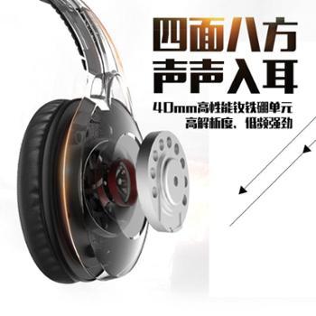 漫步者 G20 头戴式耳机虚拟7.1环绕音效电脑语音耳麦USB插头