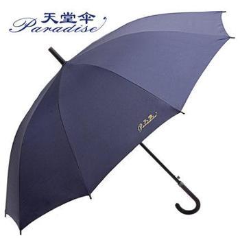 天堂伞直柄伞自动大伞遮阳伞防紫外线男士晴雨伞