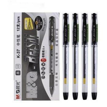 晨光K37中性笔0.38mm 2元/支