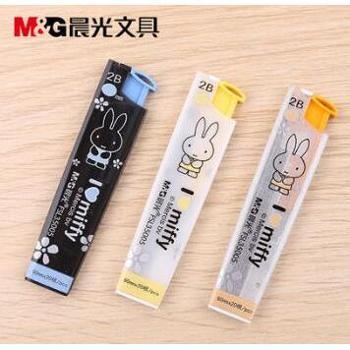 晨光FSL35005铅芯 0.5mm 自动铅笔芯 单个