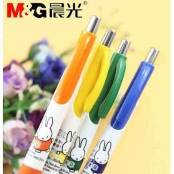 晨光MF3002 0.5mm自动铅笔 2元/支