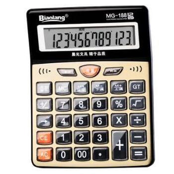 晨光文具MG-188真人语音计算器12位大号办公大屏单个