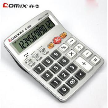 齐心语音计算器C1260 水晶大按键办公财务计算机
