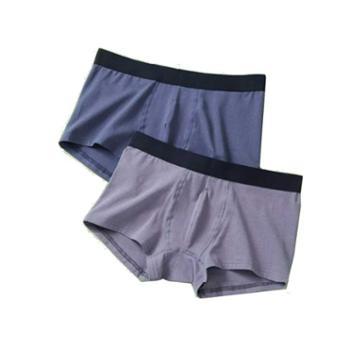 网易严选男式基础平角内裤2条装日常基础款