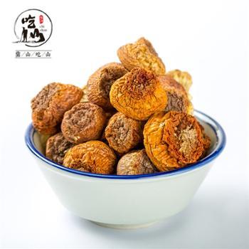 吃山精选姬松茸250g
