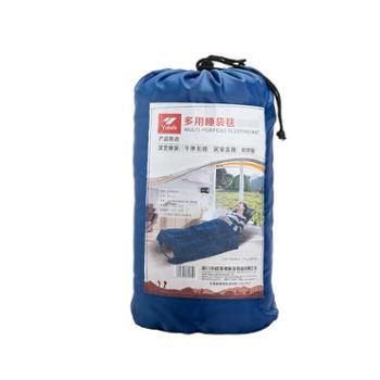 悠莱弗(YOLAFE)多用睡袋毯可拼接户外成人睡袋抓绒睡袋